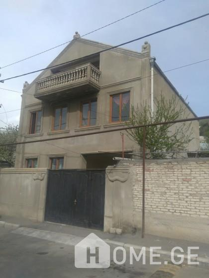 House For Sale, Sanzona