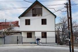 House For Sale, Elia