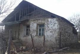 House For Sale, Mchadijvari