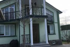 House For Sale, Vashlijvari