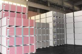 Строительная и гипсокартонная плитка, Строительные Материалы, Строительные и ремонтные материалы, Гипсокартонная плитка