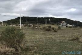 Land For Sale, Tsavkisi