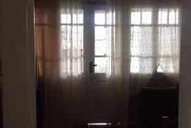 Продается Дом, Исани