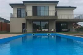 House For Sale, Saguramo