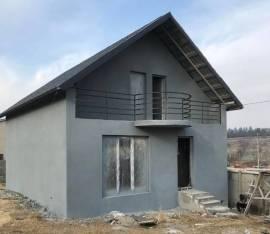 Продается Дом, Ивертубани