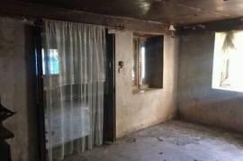 Продается Дом, Napareuli