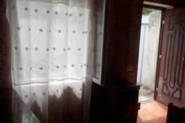 Аренда Дома, Санзона
