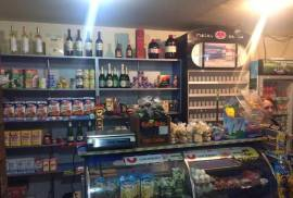 For Sale , Shopping Property, Nadzaladevi