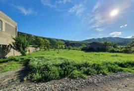 Land For Sale, Zahesi