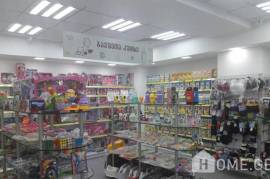 For Sale , Shopping Property, Sanzona