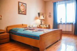 House For Sale, vake