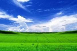 Ипотека Земли, Дигоми 1-9