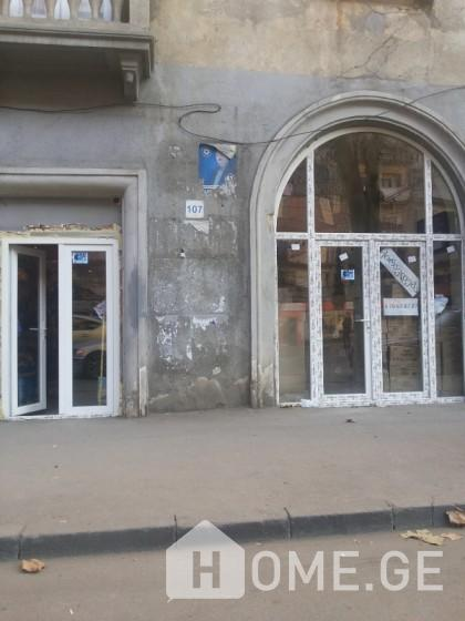 For Rent, Shopping Property, Nadzaladevi
