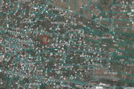 Land For Sale, Digomi village
