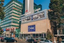For Sale , Office, Chugureti