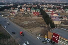 Land For Rent, Didi digomi