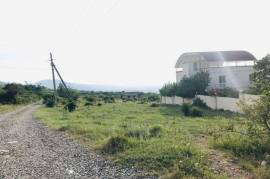 Продается Земля, Saguramo