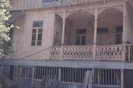 Land For Sale, Akhaldaba