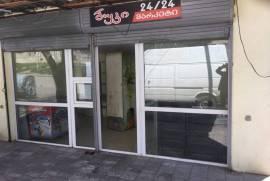 For Rent, Shopping Property, Varketili