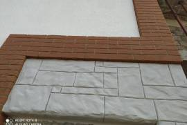 Строительно-ремонтные услуги, Облицовка