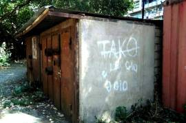 Продается, Tbilisi