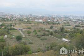 Land For Sale, Digomi village