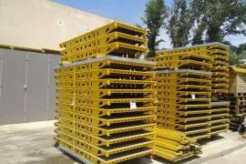სამშენებლო და სარემონტო პროდუქცია, სამშენებლო მასალები, საკარკასე-საყალიბე აღჭურვილობა და ხის მასალა, საყალიბე სხვა აქსესუარები