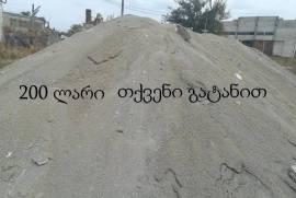 Строительные порошки, Строительные Материалы, Строительные и ремонтные материалы, Песок и гравий