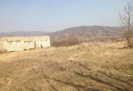Land For Sale, Misaqtsieli