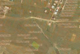 Land For Sale, Didgori