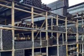 სამშენებლო და სარემონტო პროდუქცია, სხვა